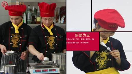 厨师学校 成都北方钓鱼台烹饪学校西点精英专业