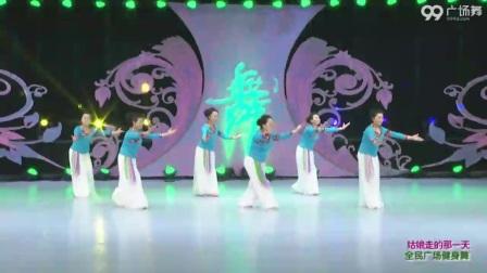 快乐佳木斯健身舞广场舞山里红(3)