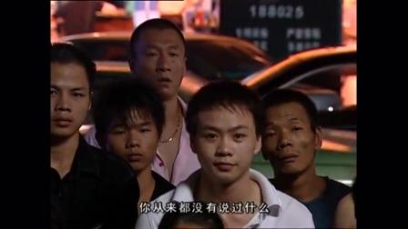 孙红雷饰演的黑社会流氓太霸气 看完简直了
