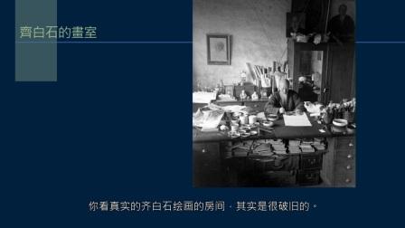 黄简讲书法:四级课程格式8 签名3﹝自学书法﹞修订版