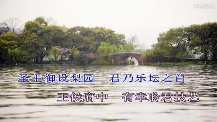 《落花时节又逢君》帆/唐汤丽斯