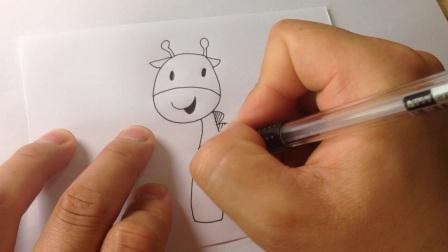 儿童简笔画.卡通动物长颈鹿