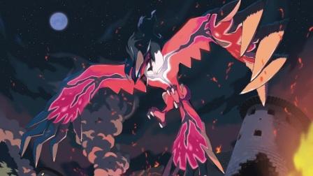 《口袋妖怪X・Y》戦闘!ゼルネアス・イベルタル