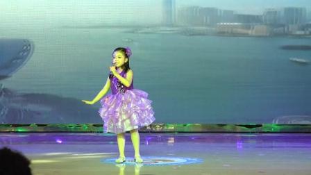 儿童B组15号 周星含  紫荆花的梦·晋级省赛