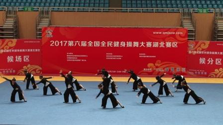 有氧健身操【自由舞蹈(爵士舞)】武汉华夏理工学院