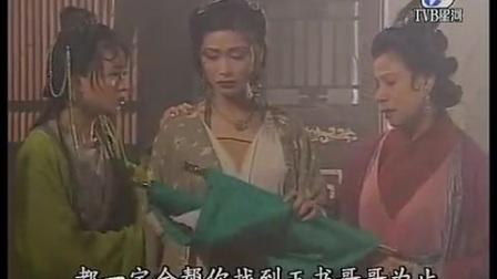 西游记张卫健版22