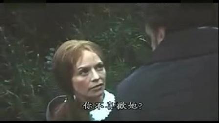 电影《简爱》片段