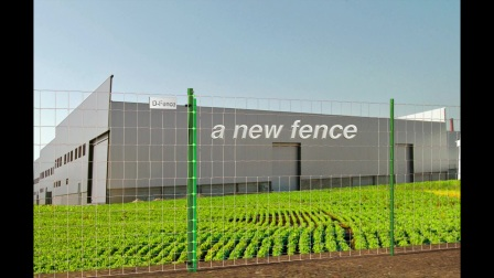 D-Fence-Green-Security-Revolution