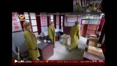 大西北剿匪记大结局 第46集