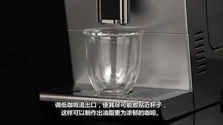 德龙咖啡机ETAM29.660.SB使用教程-用咖啡豆制作超浓缩双杯量咖啡
