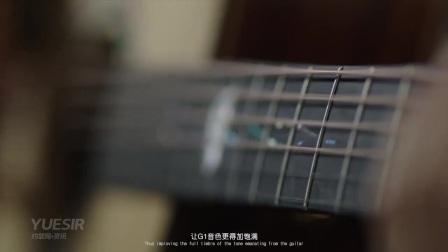 2017 Kepma 卡马 新款新品单板民谣吉他 G1 约瑟网吉他资讯 买木吉他 就到约瑟网 YUESIR吉他商城