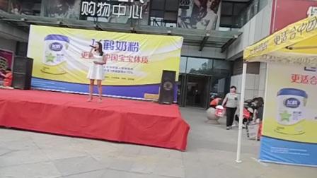 DSCI4798迁西飞鹤奶粉促销,晶唱歌。2017.6.25下午,汪洋演艺