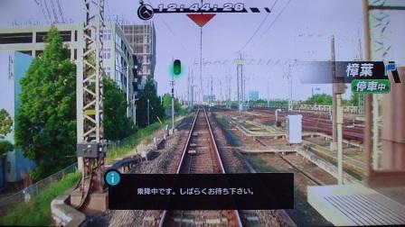 Railfan(京阪本线)