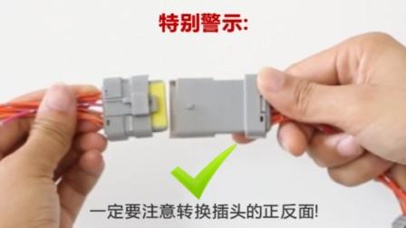 雪铁龙C3-XR免接线型自动升窗器安装方法关窗器视频教程