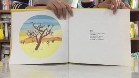 第五届「丰子恺图儿童画书奖」入围作品--作绘者介绍《夏天》