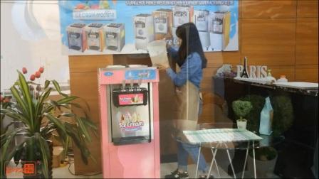 冰美淇乐冰激凌机操作视频