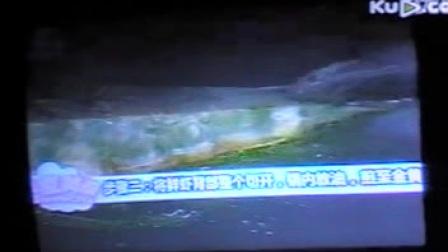 洛阳电视台一点内容美食美厨学做菜【主厨沙拉】