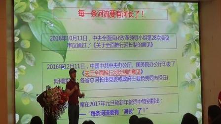 纪录片《河长》开机发布会【邓星光视频】——戈顿集团录制