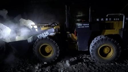 XD928 遥控井下装载机