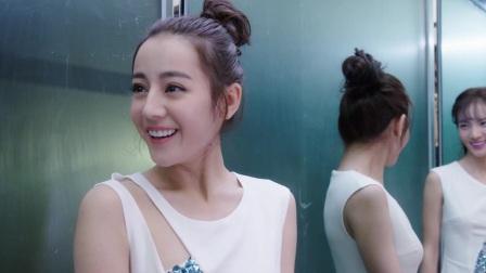 迪丽热巴电梯遇美女撞衫,当场互撕开怼