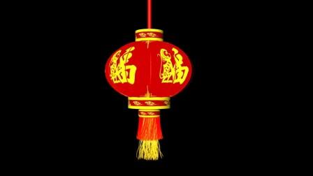 JR0135元宵节春节过年 新年大吉福字大红灯透明通道笼视频素材