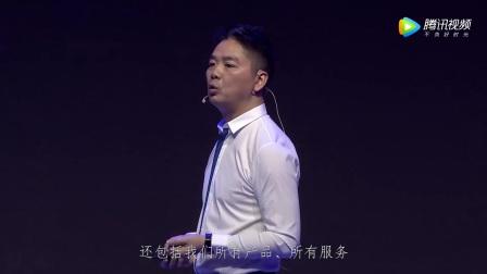 刘强东2017京东集团年会讲话(精华版)
