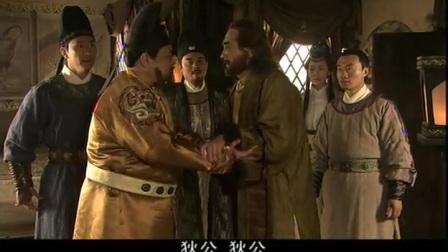 神探狄仁杰 第四部 44_高清_08