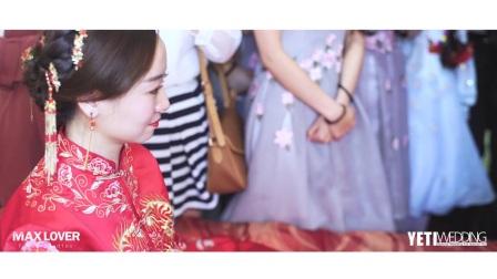 【Fu & Su】美盛喜来登婚礼精简版(至爱映像Maxlover2017)