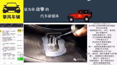 轮胎被扎为什么一定用蘑菇钉补胎?其他补胎方式有什么安全隐患?u