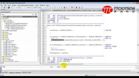 CC2541蓝牙4.0SDK开发板视频教程8-角色丛机