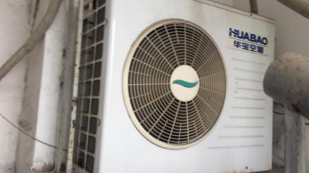 华宝空调柜机 室外机