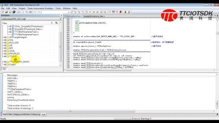 CC2541蓝牙4.0SDK开发工具视频教程9-从机小容量OAD