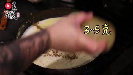 美食:大师教你在家做酥皮浓汤和海鲜意面-西瓜视频