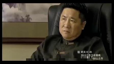 牛人宋晓峰,火车搞笑对联