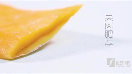 百草味芒果干宣传片