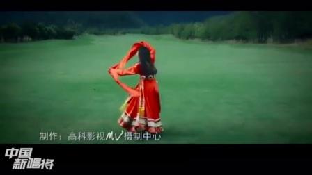 MV-雪山姑娘