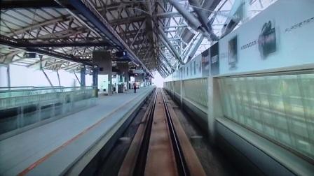 Railfan(台湾高铁)