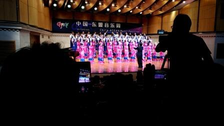 合唱《赶圩归来阿里里》,广西艺术学院合唱团,华山指挥