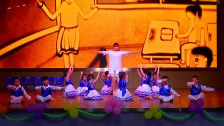 株洲市荷塘区小太阳银基幼儿园毕业典礼果一班舞蹈《老师 妈妈》