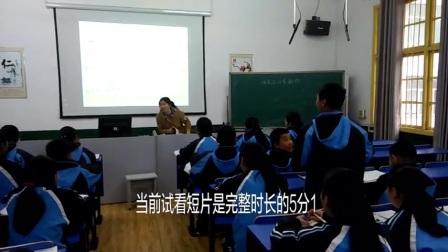 第二单元_阅读_8《世说新语》二则_陈太丘与友期行_人教课标版(七年级上册)