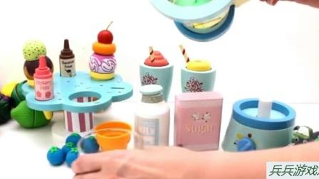 制作冰淇淋的玩具模具之做汉堡玩具视频  蛋糕玩具视频4