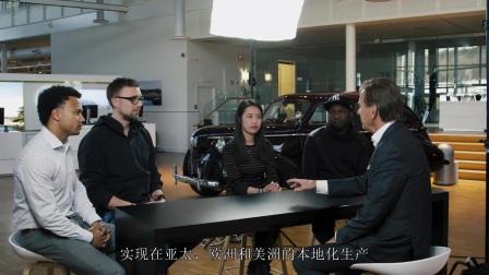 沃尔沃汽车探索者 第1集:开始(中文配音版)
