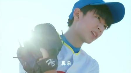 《我们的少年时代》首款宣传片:王牌投手邬童王俊凯