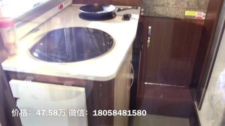 【房车之家】华晨大海狮VI型房车 价格:47.58万