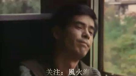 港日绝版恐怖片:饿魔{日语}