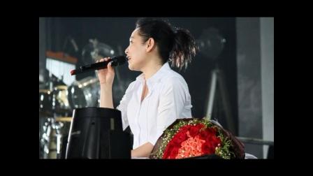 """刘若英""""我敢""""扬州站 《她来听我的演唱会》"""