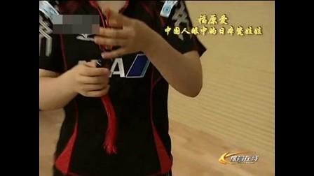 福原爱秀中国习俗被夸聪明, 东北话贼嘚瑟: 你以为我是谁呀