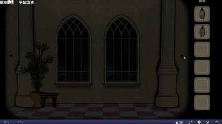 RustyLakeHotel3野雉小姐的死亡