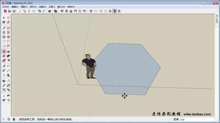 A10 多边形工具