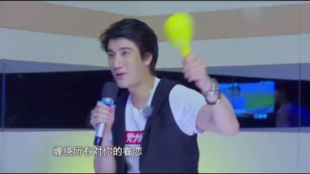 《大城小爱》鹿晗、王力宏(约吧大明星第二季第6期)